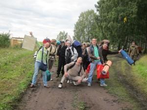 Участники Фестиваля Го прибыли в Руян-Город