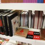 Книги по Стратегическому Го теперь доступны и китайским читателям