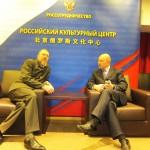 С руководителем Россотрудничества в КНР Доценко Константином Петровичем.