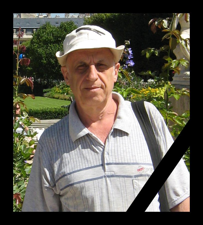А.Р. Битман 1939-2013